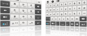 【Z3】POBox Plusで消滅したオンライン変換をプラグインアプリで代替する方法