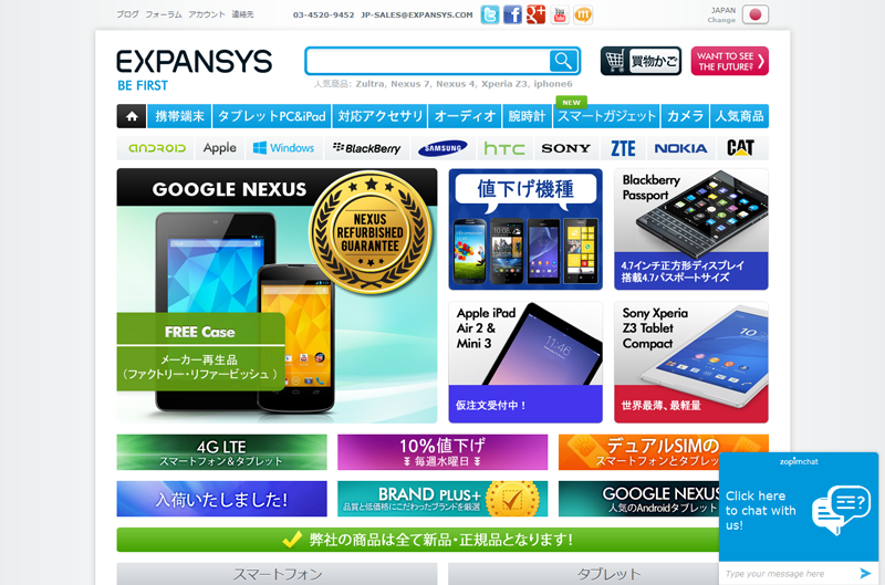 global-xperia-z3-series02