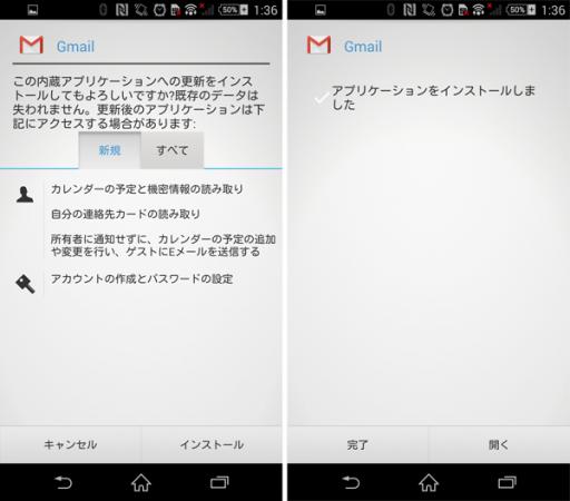 new-gmail04
