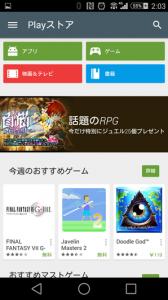 new-gmail06