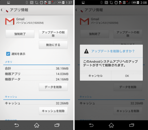 new-gmail07