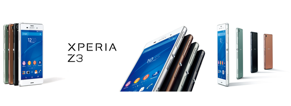 【Z3】どのXperia Z3を買うべき?今さら聞けないキャリアの選び方