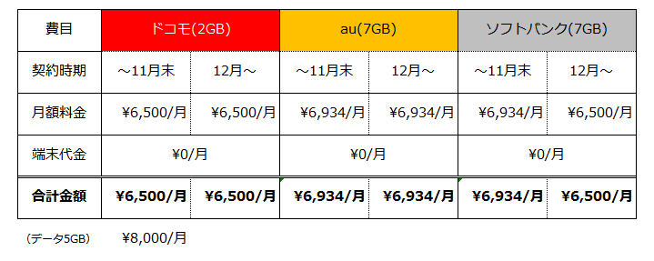 witch-xperia-z3-07