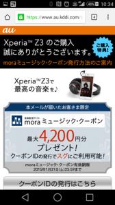 z3-mora03