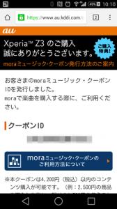 z3-mora04