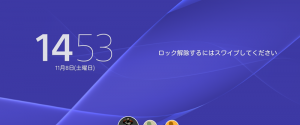 【Z3 Tablet Compact】Tips:マルチユーザ機能を試してみた