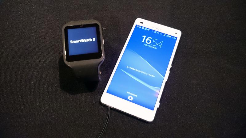 【コラム】Z3 Compact・SmartWatch 3を1ヶ月使ってみた結果|Xperiaアンバサダー総括