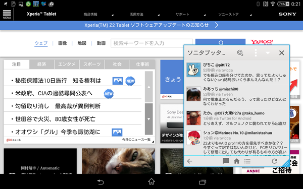 z3tc-small-app03