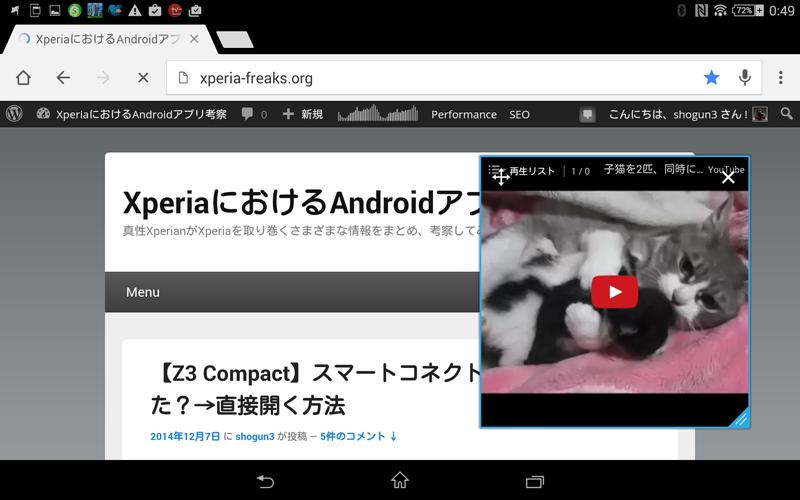z3tc-small-app05