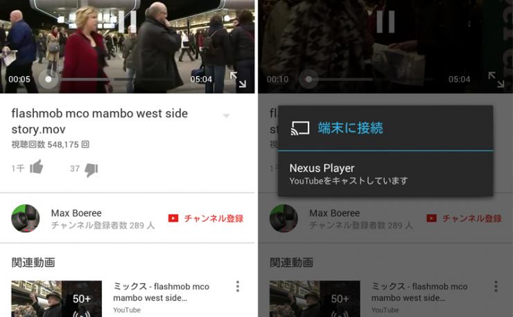 【Android TV】Nexus Playerは新BRAVIAを待たず「即買い」かを3つの点で確認してみた。