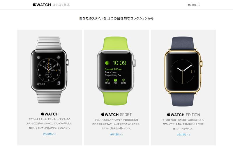 apple-watch02