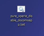 pure-xperia08