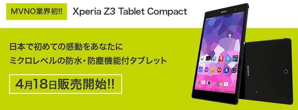 x-mobile-z3tc02