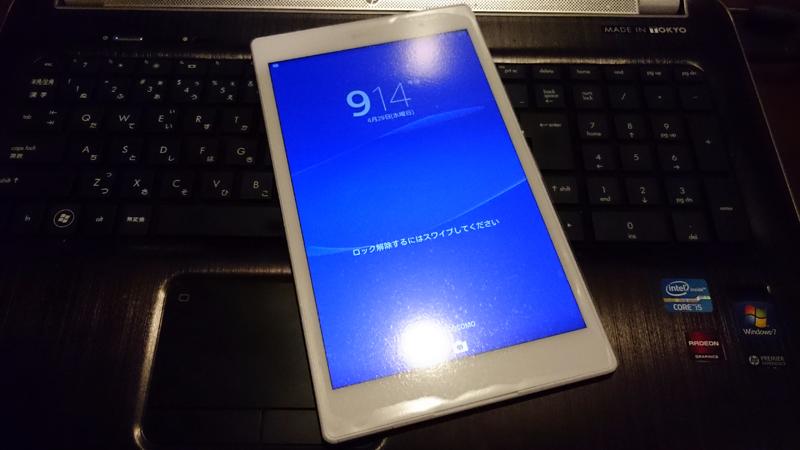 x-mobile-z3tc14