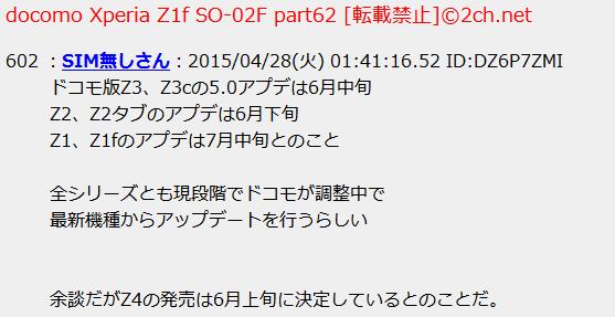 z3-z3c-update-rumor01