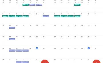 【Tips】Googleカレンダー(を利用したカレンダーアプリ)で他人の誕生日を非表示にする方法