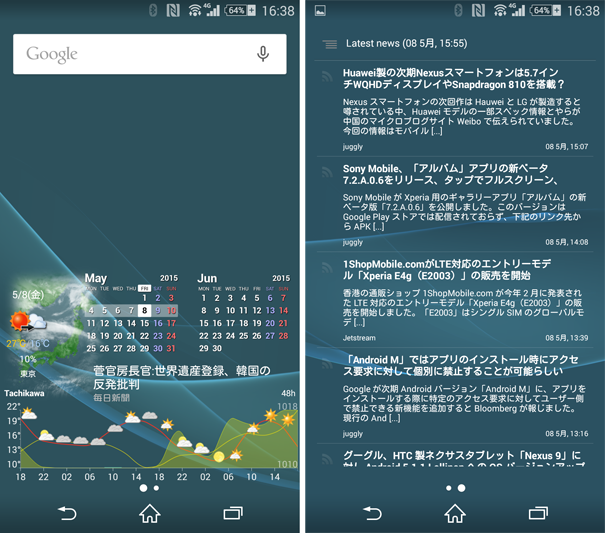 my-app-clean01