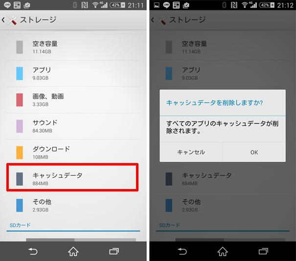 my-app-clean03