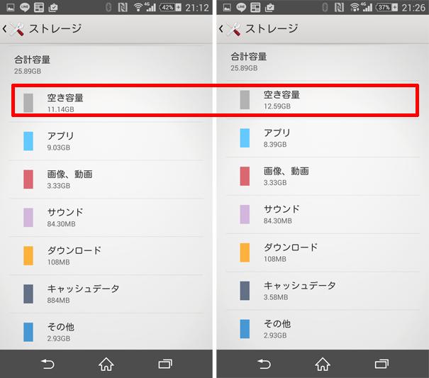 my-app-clean04