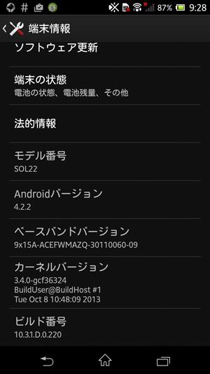 ul-update02