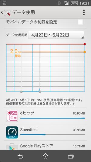 x-mobile-z3tc-lte02