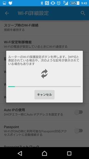 lp-wifi-wps03
