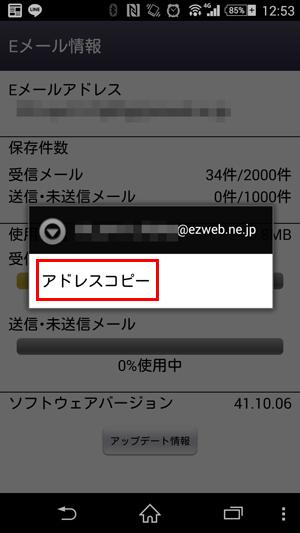 tips-pobox-convert08