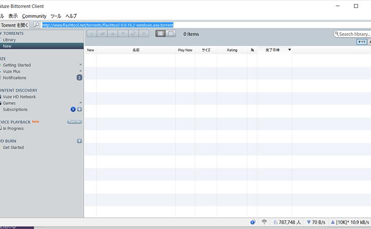 【Tips】XperiaのROM焼きツール「Flashtool」のダウンロードはTorrentが速かった