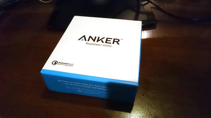anker-powercore-plus01