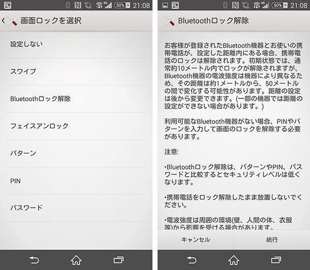 change-iphone08
