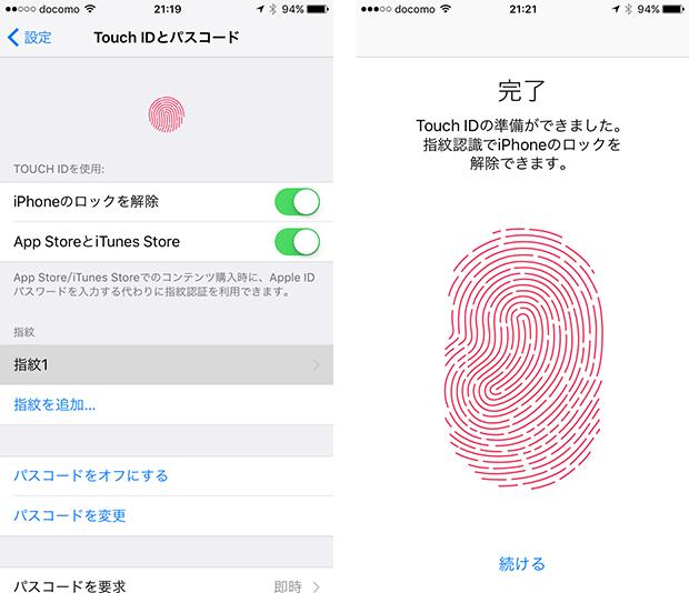 change-iphone10