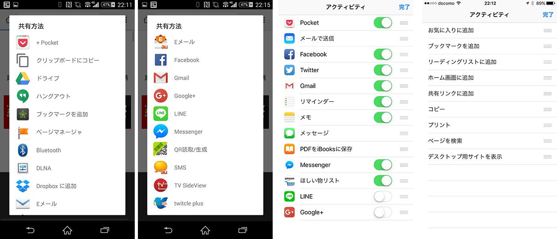 change-iphone13
