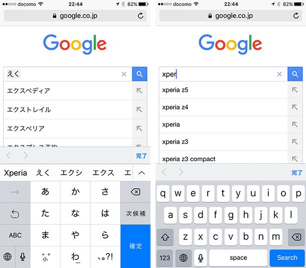 change-iphone14