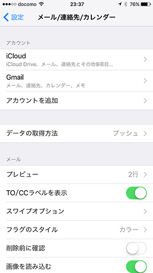 change-iphone18