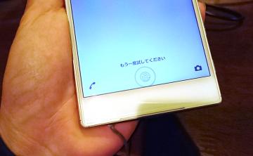 【Z5】 SOV32を一日使ってみて気づいたこと(発熱・動作の状態、電池持ち、指紋認証)