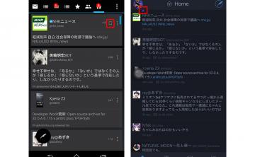 【アプリ】今だからTweetMarkerを活用する(Twitterタイムライン同期サービス)