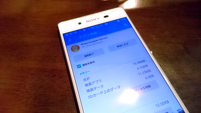 z4-photo-analizer-disable02