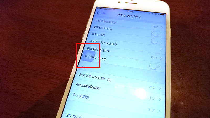assistivetouch01