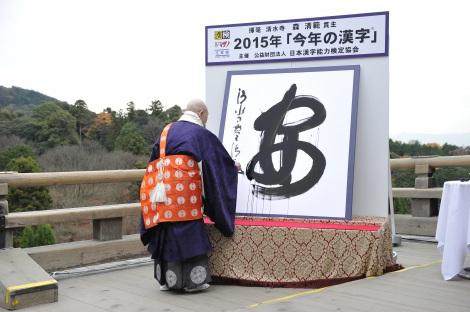 【コラム】今年のXperia界隈を漢字一文字で表すと・・・