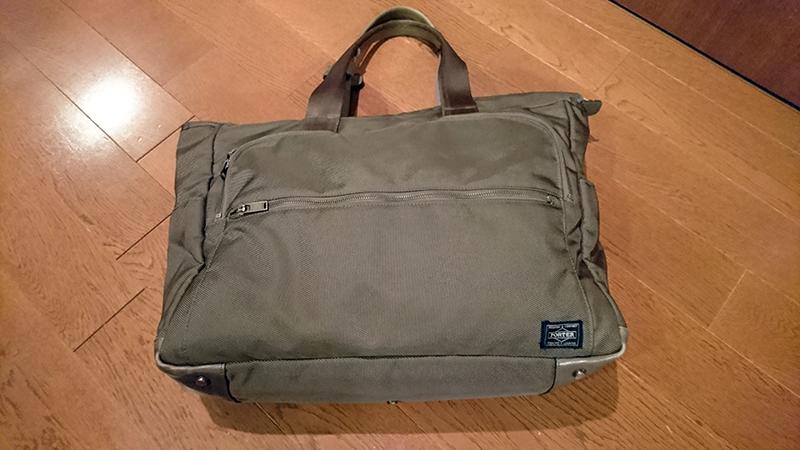 expose-bag01