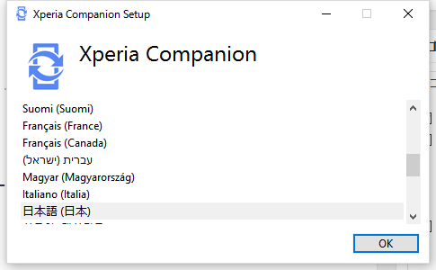 xperia-companion01