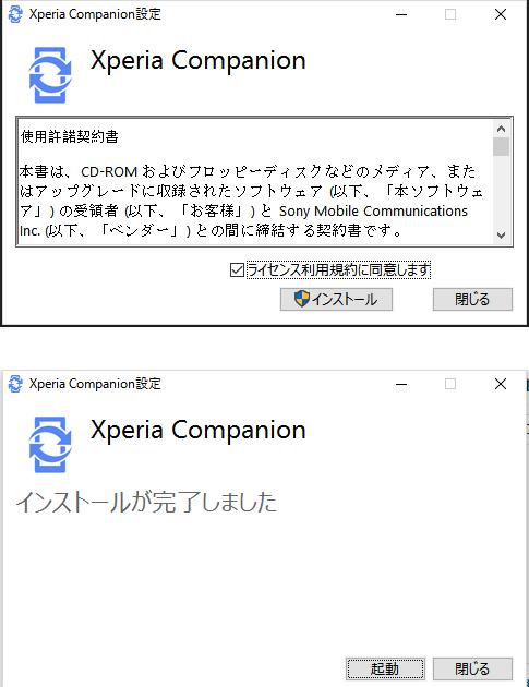 xperia-companion02