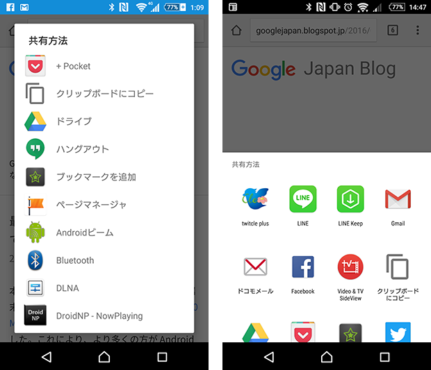 z5-android6-update05