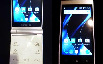 【レビュー】MVNO界の異端児。自社端末を販売するFREETELの折りたたみスマートフォン「MUSASHI」を買ってみた