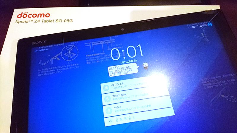 z4-tablet03