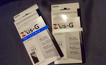 【Z5 Premium】 Z'us-Gを使って改めて分かった「ガラスフィルムはいいモノに限る!」と実感したできごと【PR】