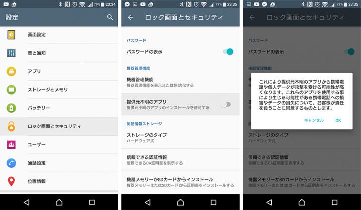 pokemon-go-install01