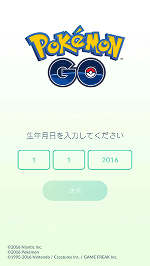 pokemon-go-install08