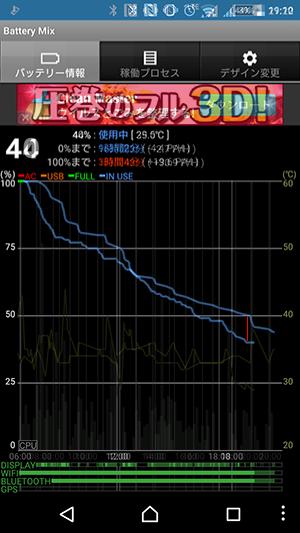 x-performance-battery-update04