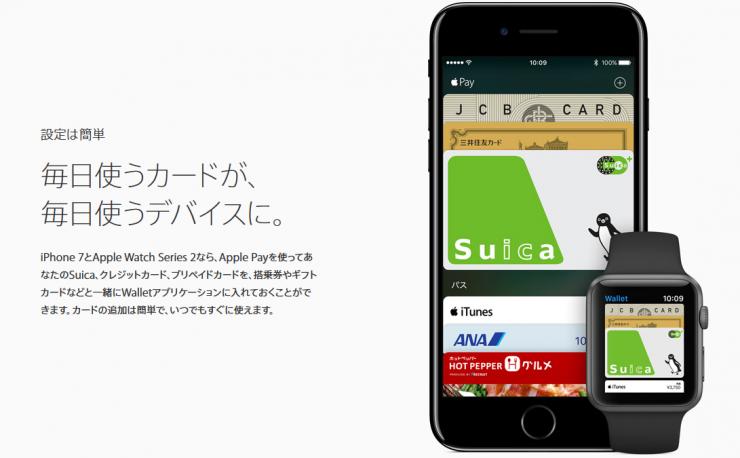 【コラム】iPhone 7は日本のガラスマになった(成り下がった)